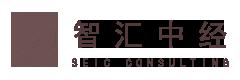 项目可行性研究报告_稳评能评节能报告_节能报告收费标准-智汇中经(上海)管理咨询有限公司